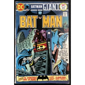 Batman (1940) #262 FN+ (6.5) 68 page giant