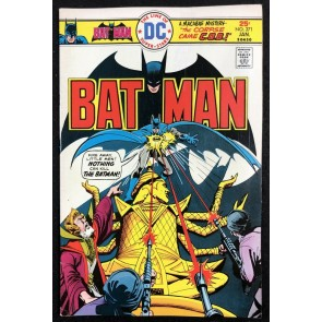 Batman (1940) #271 VG (4.0) Nice Eye Appeal