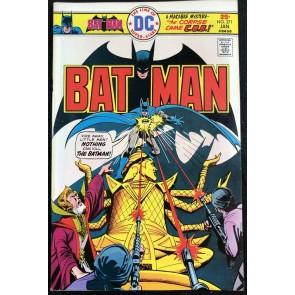 Batman (1940) #271 VF+ (8.5)