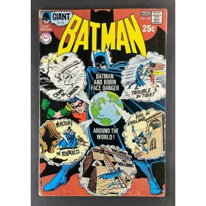 Batman (1940) #223 VG/FN (5.5) G-73 Curt Swan Dick Sprang