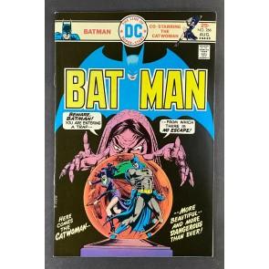 Batman (1940) #266 VF+ (8.5) Tatjana Wood Cover Catwoman Dick Giordano