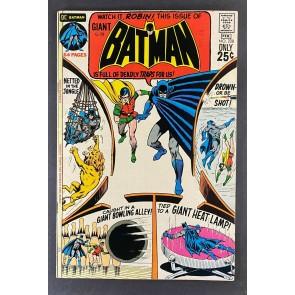 Batman (1940) #228 FN/VF (7.0) G-79 Curt Swan Murphy Anderson