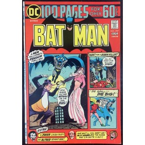 Batman (1940) #257 FN/VF (7.0) Joker App 100 pages