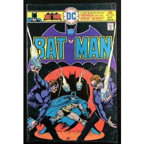 Batman (1940) #270 FN (6.0)
