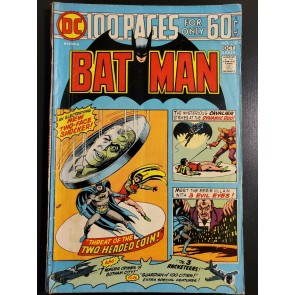 BATMAN #258 (1969) G (2.0) 1ST MENTION OF ARKHAM HOSPITAL NICK CARDY COVER  |