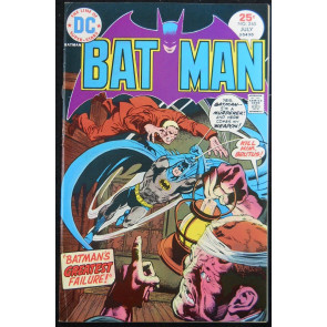 BATMAN #265 VF WRIGHTSON