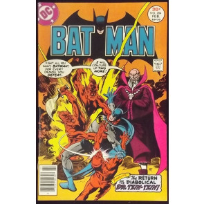 BATMAN #284 VF+ RETURN OF DR. TZIN-TZIN