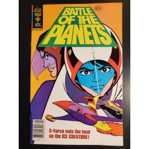 Battle of the Planets #2 (1979) NM- (9.2) Gold Key 2nd app. G-Force Gatchaman |