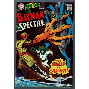 Brave and the Bold (1955) #75 VG+ (4.5) Batman and Spectre