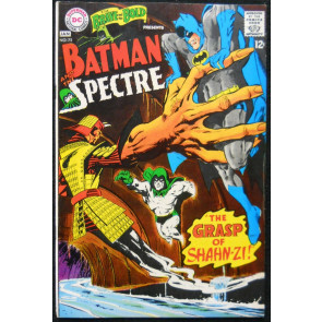 BRAVE AND THE BOLD #75 VF BATMAN AND THE SPECTRE; 6TH SPECTRE APP