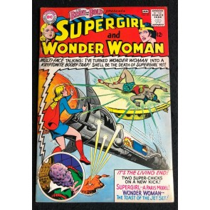Brave and the Bold (1955) #63 VG+ (4.5) featuring Supergirl & Wonder Woman