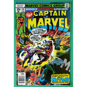 Captain Marvel (1968) #54 FN+ (6.5)  vs Nitro