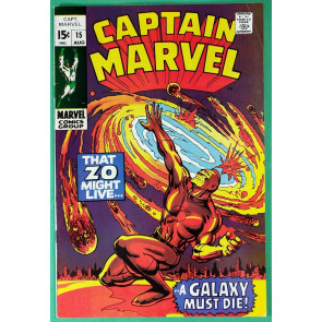 Captain Marvel (1968) #15 VF- (7.5)