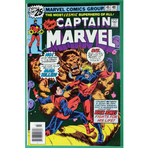 Captain Marvel (1968) #45  VF/NM (9.0)