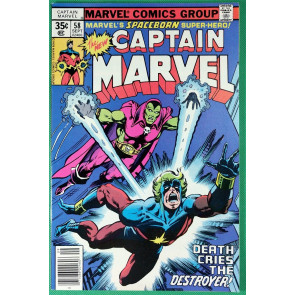 Captain Marvel (1968) #58 NM- (9.2)  vs Drax