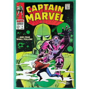 Captain Marvel (1968) #8  VG+ (4.5)