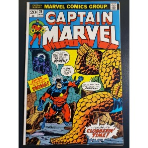 CAPTAIN MARVEL #26 (1973) NM- 9.2 JIM STARLIN THANOS SAGA BEGINS |