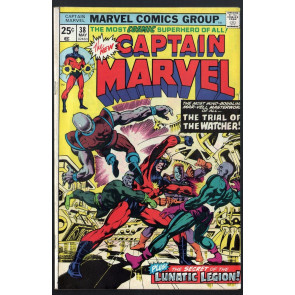 Captain Marvel (1968) #38 FN- (5.5)