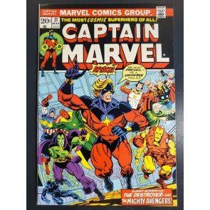 CAPTAIN MARVEL #31 NM- (9.2) JIM STARLIN STORY/ART AVENGERS COVER JOHN ROMITA |