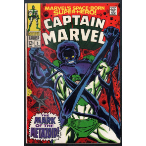 Captain Marvel (1968) #5 VF- (7.5)