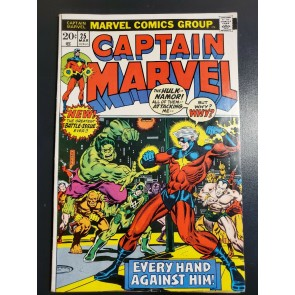 Captain Marvel #25 (1973) VG/FN 5.0 Thanos Saga, Jim Starlin Art |