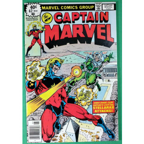 Captain Marvel (1968) #62 VF+ (8.5)  Last Issue