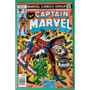 Captain Marvel (1968) #49 VF (8.0)  vs Ronan