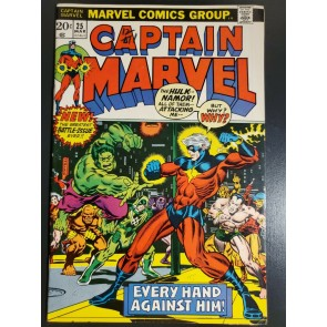 Captain Marvel #25 (1972) VF+ 8.5 2nd app Thanos (cameo) Avengers Jim Starlin |