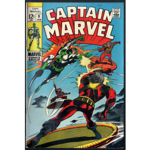 Captain Marvel (1968) #9 FN+ (6.5)