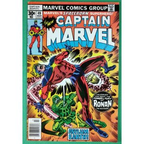 Captain Marvel (1968) #49 VG/FN (5.0)  vs Ronan