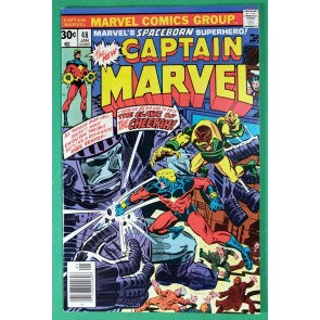Captain Marvel (1968) #48  VF+ (8.5)