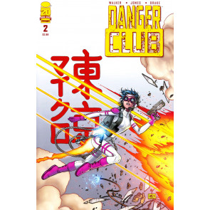 Danger Club (2012) #2 VF/NM Image Comics