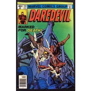 Daredevil (1964)  #159 VF (8.0) Bullseye App