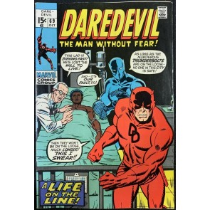 Daredevil (1964) #69 VF- (7.5) Black Panther Cover & App