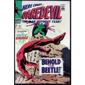Daredevil (1964) #33 VF- (7.5)  vs Beetle