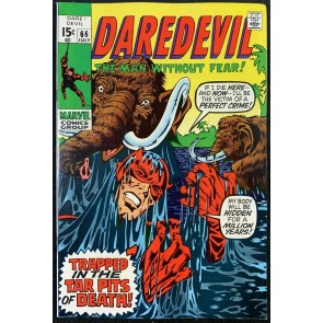 Daredevil (1964) #66 VF+ (7.5)