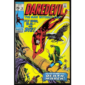 Daredevil (1964) #76 FN (6.0)  Death of  El Condor