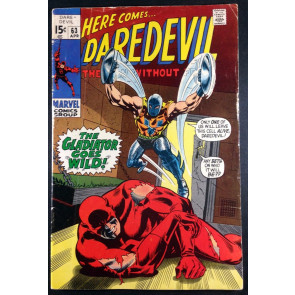 Daredevil (1964) #63 VG+ (4.5) classic Gladiator battle cover
