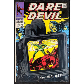 Daredevil (1964) #46 VF (8.0)  vs Jester