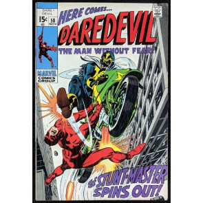 Daredevil (1964) #58 FN+ (6.5) Stunt Master First appearance