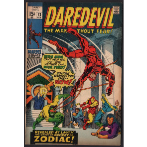 Daredevil (1964) #73 FN+ (6.5) with Nick Fury and Iron Man vs Zodiac