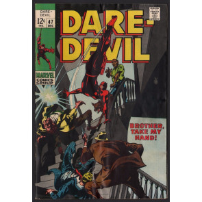 Daredevil (1964) # 47 VG (4.0) Gene Colan cover and story art