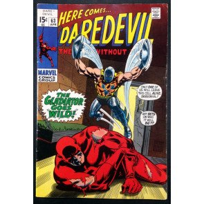 Daredevil (1964) #63 FN (6.0) classic Marie Severin Gladiator battle cover