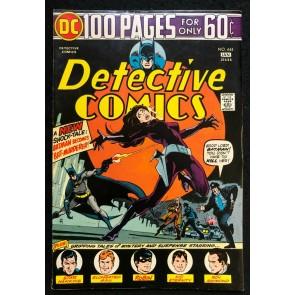 DC 100 Page Super Spectacular (1975) #96 Detective Comics #444 7.5 Batman DC-96