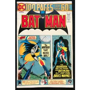 DC 100 Page Super Spectacular (1975) #118 Batman #261 VF+ (8.5) DC-118