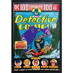 DC 100 Page Super Spectacular 1974 #40 Detective Comics #440 VF/NM Batman DC-31