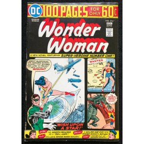 DC 100 Page Super Spectacular (1974) #78 Wonder Woman #214 FN- (5.5) DC-78