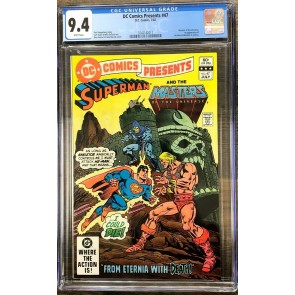 DC Comics Presents #47 CGC 9.4 White 1st app He-Man (3742142017)