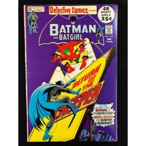 Detective Comics (1937) #418 VF- (7.5) Batman Batgirl Neal Adams Cover