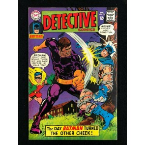 Detective Comics (1937) #370 FN/VF (7.0) Batman 1st Neal Adams Cover